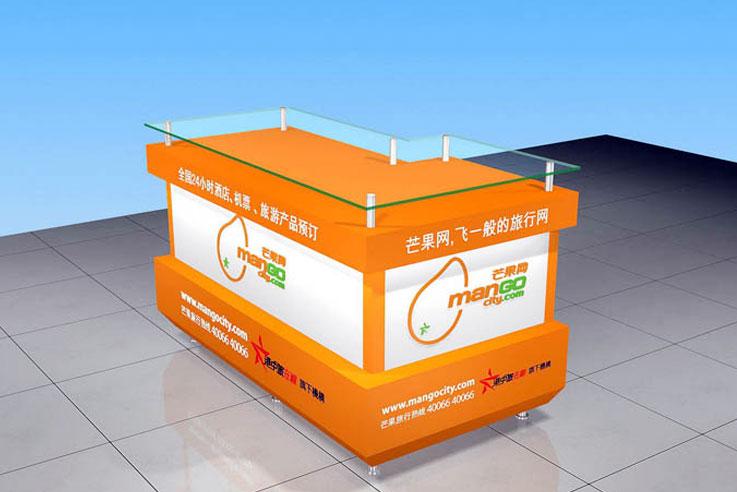 showcase-design-decoration-mango